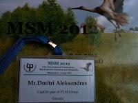 PLM Group konverentsil MSM 2012